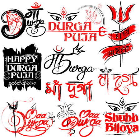 mahishasura: illustration of text message for Subho Bijoya Happy Dussehra background with bengali text meaning Mother Durga Illustration