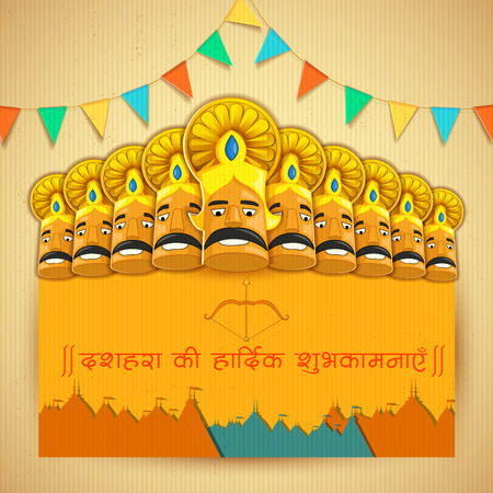 raavana: llustration of Raavana with ten heads for Dussehra Navratri festival of India poster