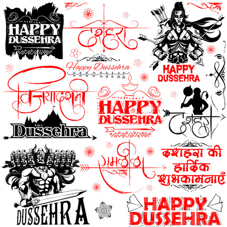 ravana: illustration of calligraphy wishes for Navratri festival of India with message in Hindi meaning wishes for Dussehra and Vijayadashami