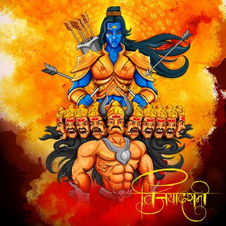Illustratie van Lord Rama en Ravana in Dussehra Navratri festival van India poster met hindi tekst betekenis Vijayadashami