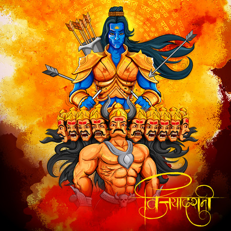 illustration of Lord Rama and Ravana in Dussehra Navratri festival of India poster with hindi text meaning Vijayadashami