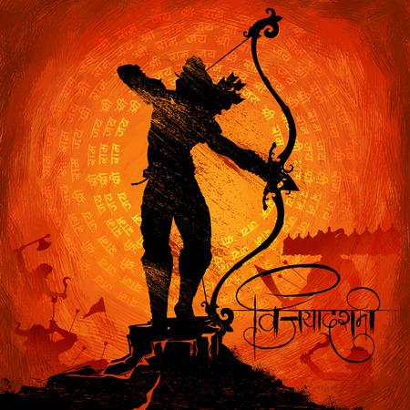 illustratie van Lord Rama met pijl het doden van Ravana in Dussehra Navratri festival van India poster met hindi tekst betekenis Vijayadashami Stock Illustratie