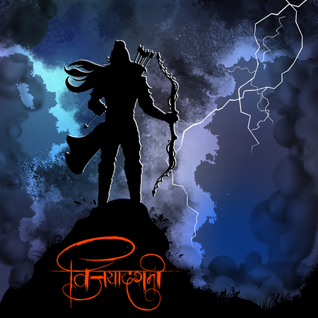 illustration of Lord Rama with arrow in Dussehra Navratri festival of India poster with hindi text meaning Vijayadashami Illustration