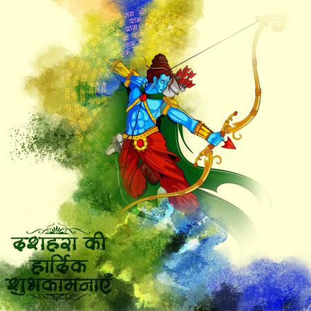 illustratie van Lord Rama met pijl in Dussehra Navratri festival van India poster met een bericht in het Hindi betekenis wensen voor Dussehra