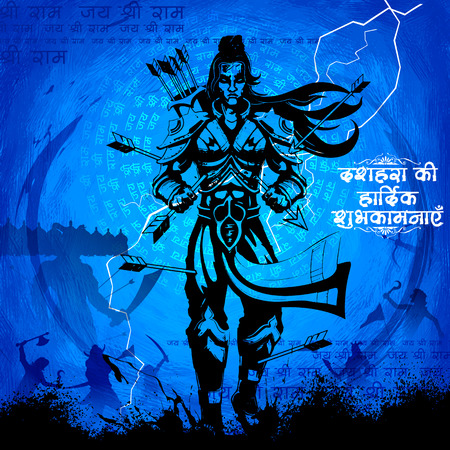 warfare: illustration of Lord Rama with arrow killing Ravana in Dussehra Navratri festival of India poster with message in Hindi meaning wishes for Dussehra Illustration