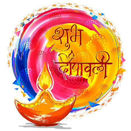 shubh diwali: illustration of Shubh Deepawali (Happy Diwali) background with watercolor diya for light festival of India