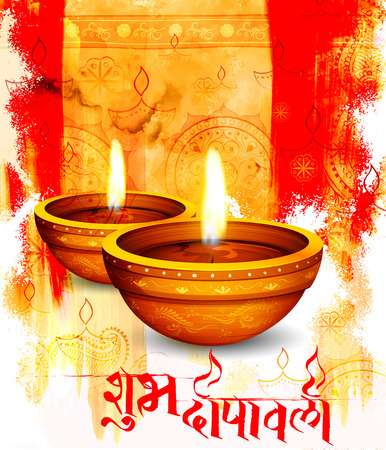 illustration of Shubh Deepawali (Happy Diwali) background with diya for light festival of India Illustration