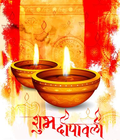 illustration of Shubh Deepawali (Happy Diwali) background with diya for light festival of India Illustration
