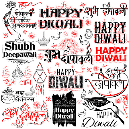 shubh: illustration of Shubh Deepawali (Happy Diwali) calligraphy message for light festival of India