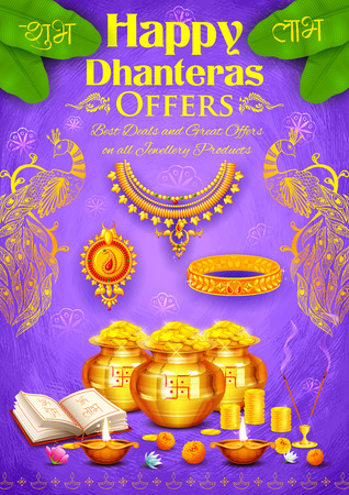 illustration of golden diya with pot of god coin on Happy Diwali Dhanteras background