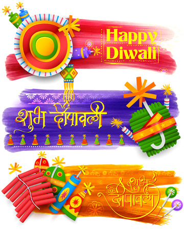 illustration of Firecracker on Holiday watercolor banner background for light festival of India with message Shubh Deepawali meaning Happy Diwali