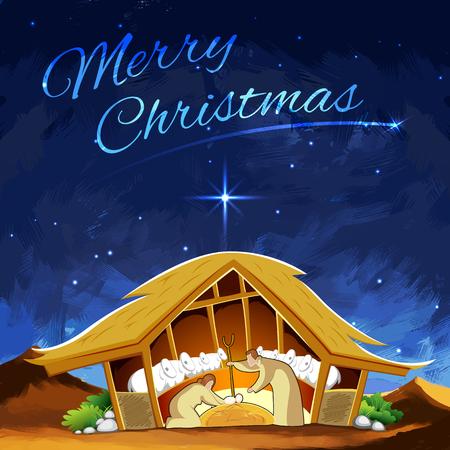 illustration of nativity scene showing birth of Jesus on Christmas