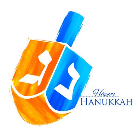 illustrazione di Happy Hanukkah, sfondo festa ebraica con dreidel