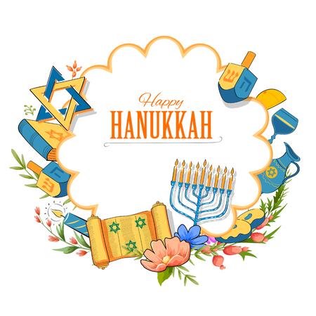 chanukiah: illustration of Happy Hanukkah, Jewish holiday background
