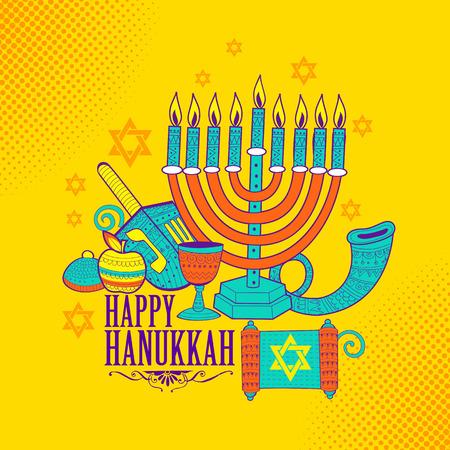 ilustración de feliz Jánuca, fondo fiesta judía Vectores