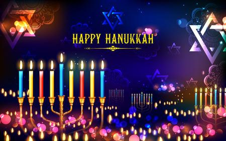 candleholder: illustration of Happy Hanukkah, Jewish holiday background