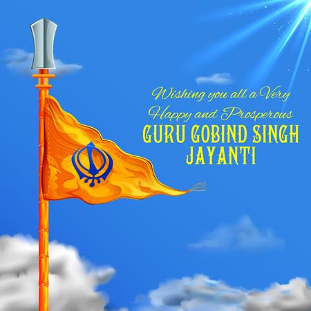 guru: illustration of Happy Guru Gobind Singh Jayanti festival for Sikh celebration background