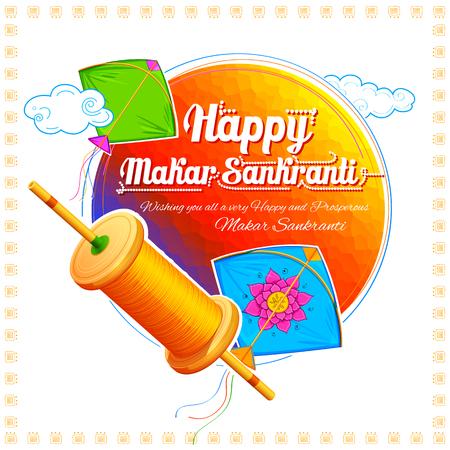 paper kite: Happy Makar Sankranti wallpaper with colorful kite string for festival of India Illustration