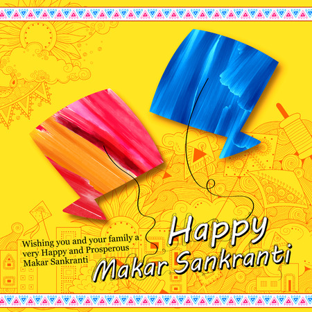 india culture: Makar Sankranti wallpaper with colorful kite for festival of India Illustration