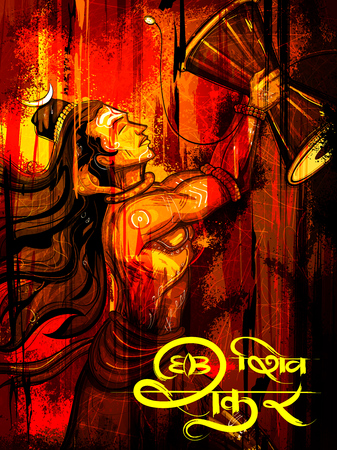 om: Lord Shiva, Indian God of Hindu