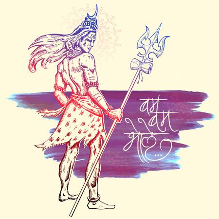Lord Shiva, Indian God of Hindu. 일러스트