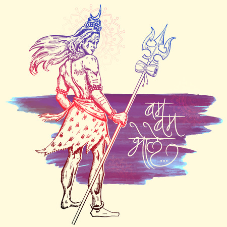 Lord Shiva, Indian God of Hindu. Ilustracja