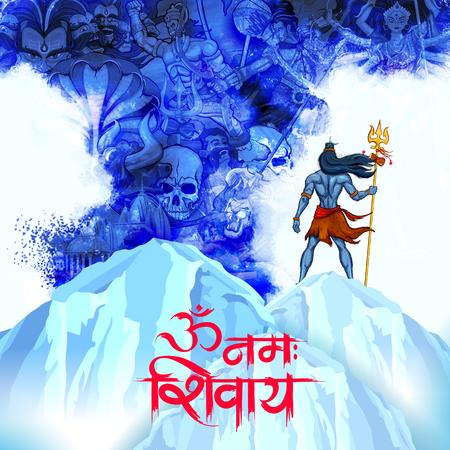Lord Shiva, Indische God van Hindoe Vector Illustratie