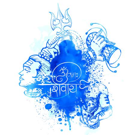 Shiva, Dio indiano di indù Vettoriali
