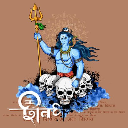 シヴァは、ヒンドゥー教のインドの神 写真素材 - 72446350