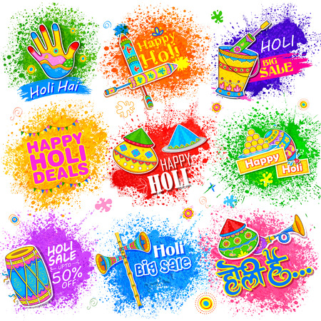 pichkari: illustration of colorful promotional background for Festival of Colors celebration with message in Hindi Holi Hain meaning Its Holi Illustration