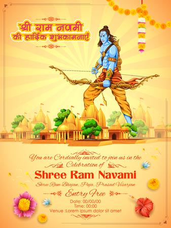 Lord Rama with bow arrow in Ram Navami