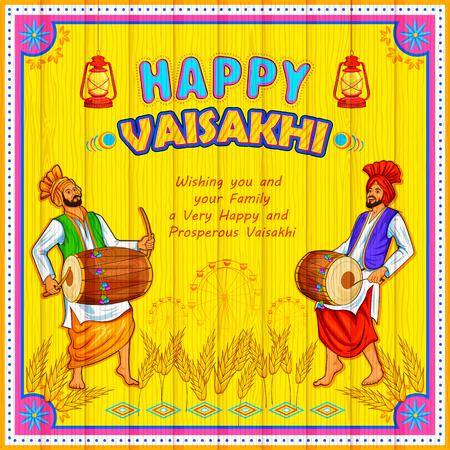 punjabi: Happy Vaisakhi Punjabi festival celebration