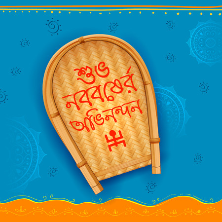 india culture: Greeting background with Bengali text Subho Nababarsha Antarik Abhinandan meaning Heartiest Wishing for Happy New Year Illustration