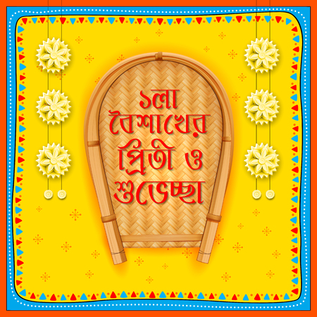 bengal: Greeting background with Bengali text Subho Nababarsha Priti o Subhecha meaning Love and Wishes for Happy New Year Illustration