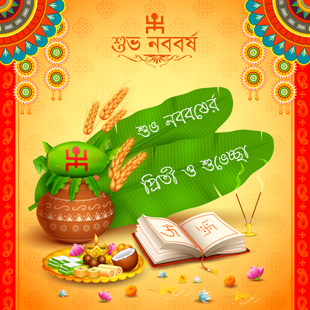 Greeting background with Bengali text Subho Nababarsha Priti o Subhecha meaning Love and Wishes for Happy New Year Illustration