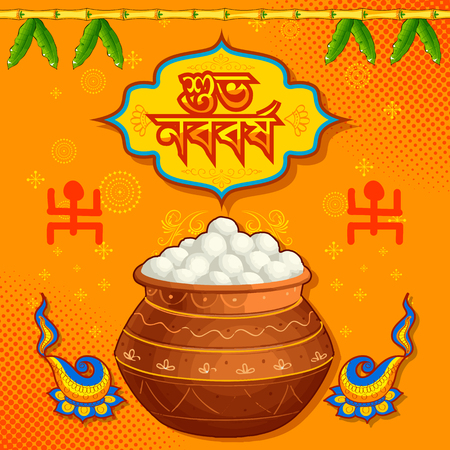 Greeting background with Bengali text Subho Nababarsho meaning Happy New Year