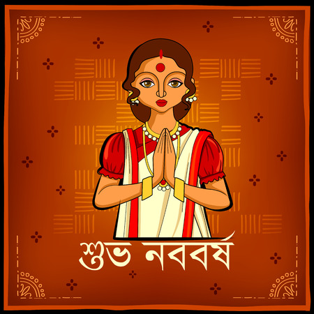 happy new year text: Greeting background with Bengali text Subho Nababarsho meaning Happy New Year