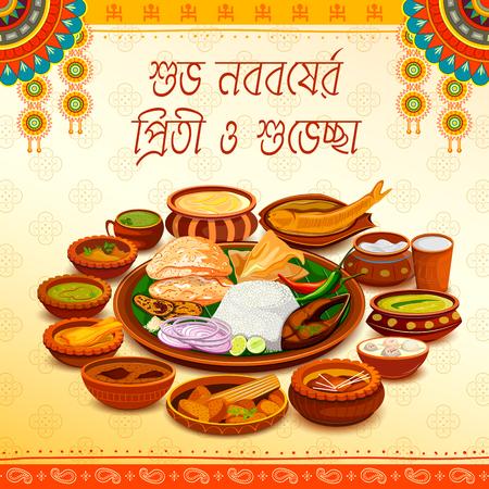 Ilustración de fondo de saludo con el texto bengalí Subho Nababarsha Priti o Subhecha que significa amor y deseos de Feliz Año Nuevo