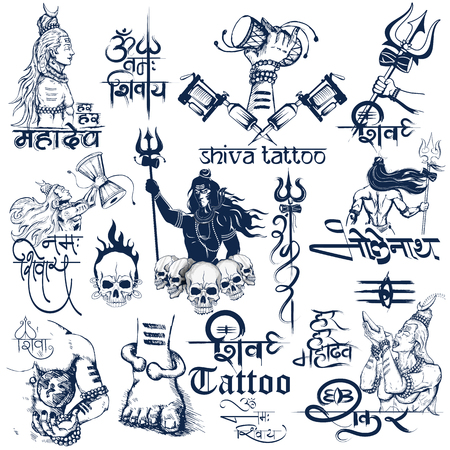 the destroyer: Tattoo art design of Lord Shiva collection Illustration