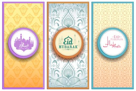 KA: Illustration of banner template for Eid with message in Arabic Urdu meanig Ramadan Mubarak Illustration