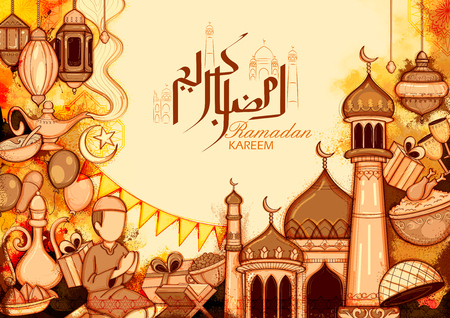 Eid Mubarak Happy Eid template for Islam religious festival on holy month of Ramazan