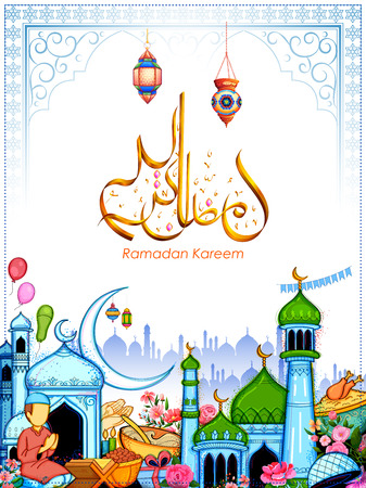 Eid Mubarak Happy Eid background for Islam religious festival on holy month of Ramazan Иллюстрация