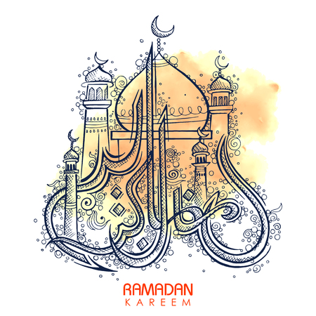 Ramadan Kareem Generous Ramadan greetings in Arabic freehand with mosque Illustration