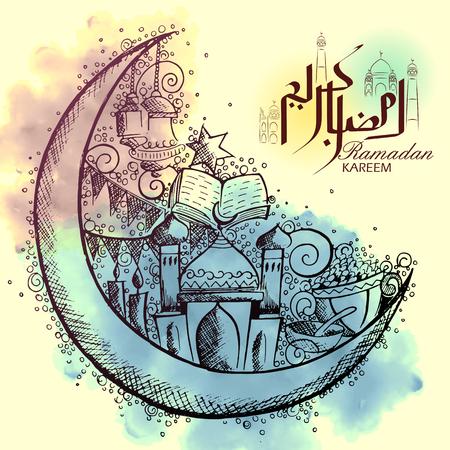 Ramadan Kareem Generous Ramadan background for Islam religious festival on holy month of Ramazan