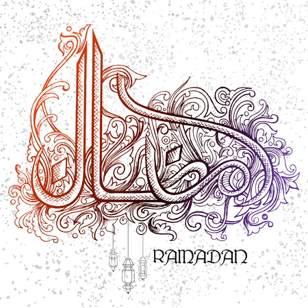 Ramadan kareem generous ramadan greetings in arabic freehand ramadan kareem generous ramadan greetings in arabic freehand calligraphy stock vector 78616778 m4hsunfo