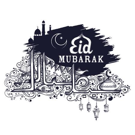 Eid Mubarak Happy Eid greetings in Arabic freehand with mosque
