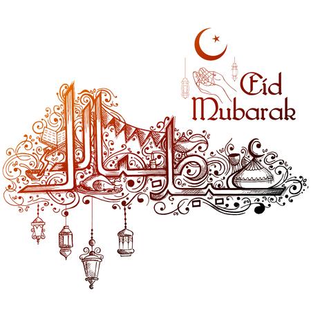 Eid Mubarak Happy Eid greetings in Arabic freehand with mosque Vetores