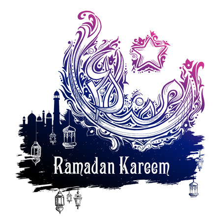 Ramadan Kareem Generous Ramadan greetings in Arabic freehand calligraphy