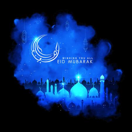 happy: Eid Mubarak Happy Eid greetings in Arabic freehand with mosque