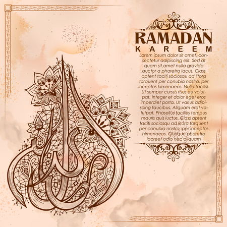 Ramadan kareem generous ramadan greetings in arabic freehand ramadan kareem generous ramadan greetings in arabic freehand calligraphy stock vector 79326859 m4hsunfo